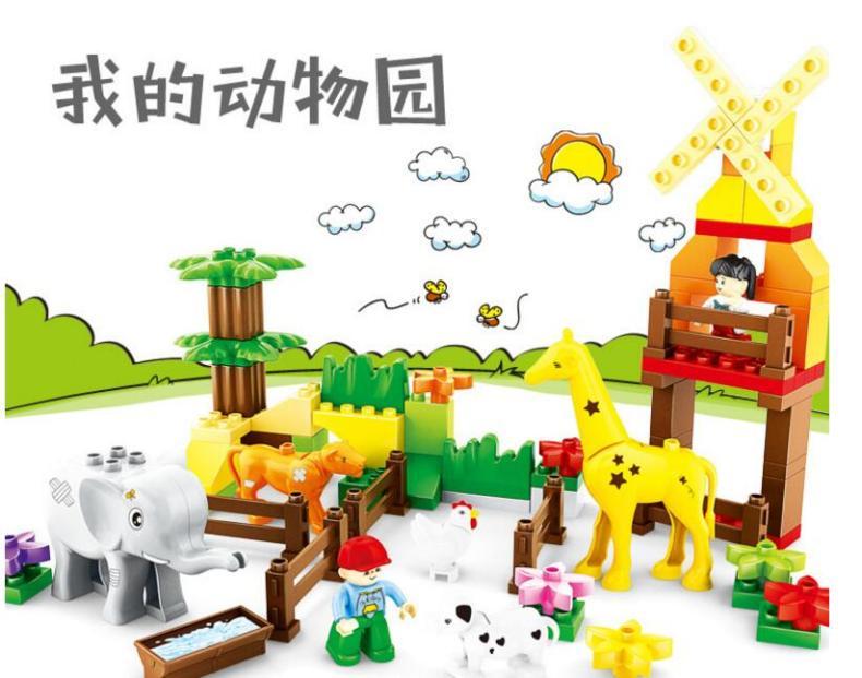 万格/wange 动物园积木