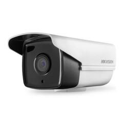 海康威视/Hikvision DS-2CD1201-I5(B) 日夜型筒型网络摄像机 6mm