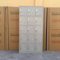 杭达/HD 十五门生活柜1800*900*360加厚钢制多门生活柜