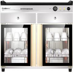康宝/Canto ZTP338T-1  消毒柜 商用 立式双门饭店酒店 食堂餐厅消毒碗柜 灰