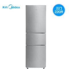 美的/Midea BCD-220TM 三开门冰箱 星际银 三门式 220