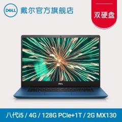戴尔/Dell Ins15-5580-R2525S 流光银 4 32