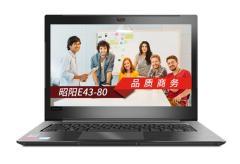 联想/Lenovo E43-80 I3/I5 4G 500G 2G 独显高清屏笔记本 W10无光驱 E43-80 I3-7130/4G/500G/2G/无光Win10 4 其它