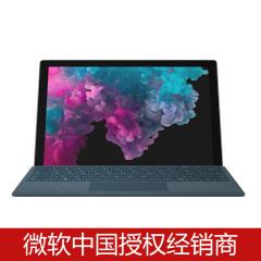 微软/Microsoft Surface Pro6 I5/8G/256G 12.3英寸平板电脑 8代CPU PC平板二合一 触屏 手写 长待机 两色可选 单主机 256 256
