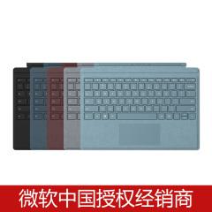 微软/Microsoft Surface Pro专用键盘 原装键盘盖 殴蒂兰材质键盘 四色可选 灰钴蓝