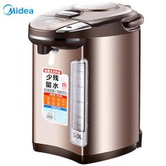 美的(Midea)电热水瓶热水壶电水壶304不锈钢水壶热水瓶5L多段温控电水壶双层防烫烧水壶PF704C-50G 少残留水