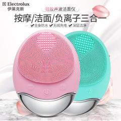 伊莱克斯 /Electrolux洁面仪导入仪 多功能电动洁面 脸部眼部 按摩 美容仪 粉红色EMT-01GA 粉红色