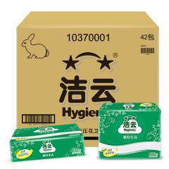 洁云/Hygienix 平板纸 柔韧400张压花卫生纸42包*1箱10370001 柔韧400张压花卫生纸42包