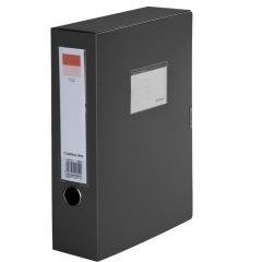 齐心/COMIXA1250 PP A4/75mm档案盒/资料盒 黑色 75mm 黑色 其它