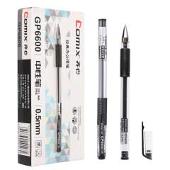 齐心/Comix 齐心GP6600 中性笔 黑色 黑 12