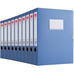 齐心/Comix A1249-10 档案盒蓝色 55mm 10个装 其它