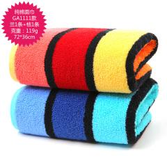 金号  GA1111 毛巾/面巾/方巾 GA1111桔蓝各1条 二条装 GA1111