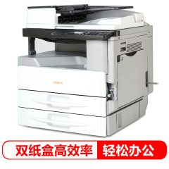 方正/Founder FR-3125 复印机 白
