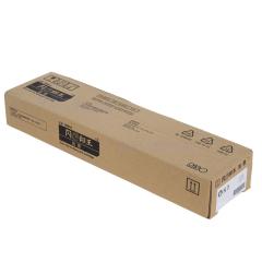 理想/riso 闪彩印王黑油墨 (S-6300C)  其它油墨  每盒一支 黑色
