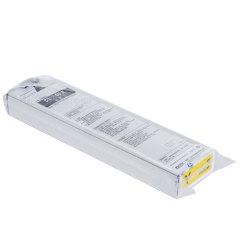 理想/riso 闪彩印王黄油墨II(S-6704C)  其它油墨 每盒一支 黄色