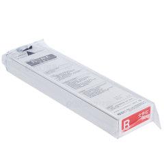 理想/riso 闪彩印王文件红油墨II(S-6796C) 其它油墨  每盒一支 文件红