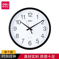 得力/deli 9005 简约时尚静音挂钟 黑/白随机