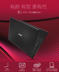 宏碁/ACER A315 笔记本电脑【推荐】8代i5/8G内存/2G独显/1TB机械 8G 8