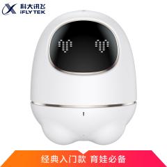 科大讯飞/IFLYTEK TYS1 智能机器人白