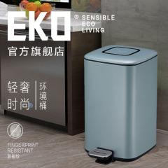 宜可/EKO 9388不锈钢脚踏垃圾桶 钛金蓝-12L-脚踏