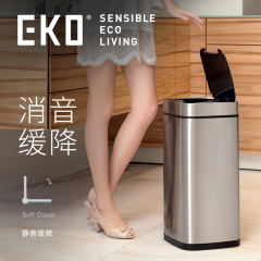 宜可/EKO 9288智能感应垃圾桶 砂钢-9L-防指纹