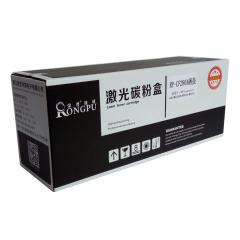 荣普/rongpu RP-280A  硒鼓 黑