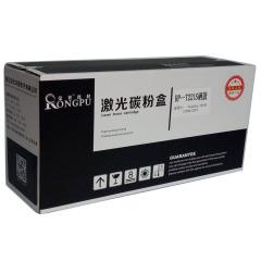 荣普/rongpu RP-东芝 TT-DZ 220S/221S 硒鼓 黑