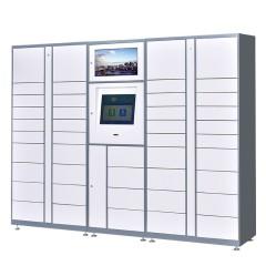 圣昂 ZNG-0 20门柜快递柜智能快递柜自提柜小区自助快递收件柜联网微信收件箱