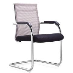 圣昂 D110 会议椅网椅弓形椅 颜色分类