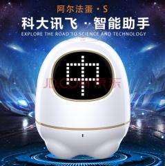 科大讯飞/IFLYTEK TYS2 服务机器人 白