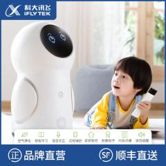 科大讯飞/IFLYTEK  H 空气净化机器人