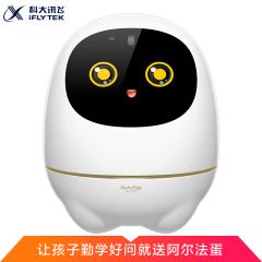 科大讯飞/IFLYTEK TYR101 服务机器人 白