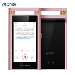科大讯飞/IFLYTEK SR701 录音笔 32G 【SR701 星空灰