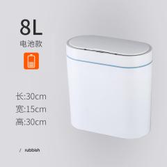 金通/JINTONG 8L 垃圾桶 其它