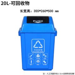 金通/JINTONG 20L摇盖垃圾桶 垃圾桶 深灰