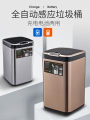 金通/JINTONG 13L 垃圾桶
