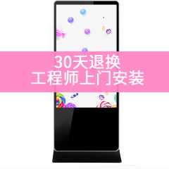 金视野 立式广告机43寸*单机版智能高清触控落地一体广告机