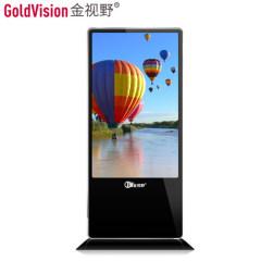 金视野 SY-A500D7-L1 50寸立式win/i7电容触控广告机