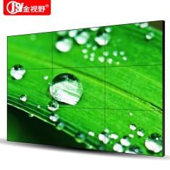 金视野 SY-P430D0-08 43寸8mm拼缝液晶高清拼接屏