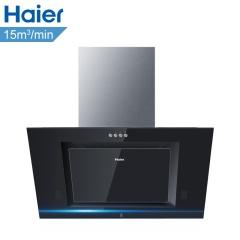 海尔/Haier CXW-200-V290V