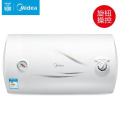 美的/Midea F50-15GA1电热水器储水式 50升速热节能 白