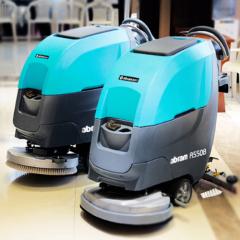 亚伯兰 A550 手推式洗地机 吸尘洗地机  工业洗地机 不带吸尘功能