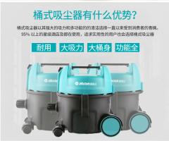 亚伯兰10L家用车用大功率强力1000W筒式吸尘器小型桶式低噪音
