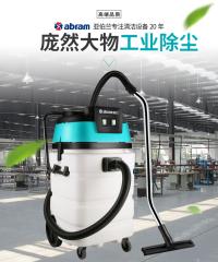 亚伯兰 90L 商用筒式吸尘吸水器ZCA900lA 超大型工业大型厂房酒店