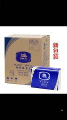 维达/Vinda V2056 200抽商用擦手纸 白