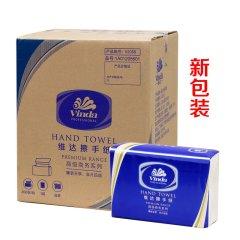 维达/Vinda 2056维达商用擦手纸200抽三折 共20包 大规格 整箱装 蓝