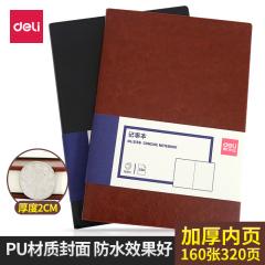 得力/deli 3186文具皮面复古商务笔记本记事本创意办公本子日记本25K厚