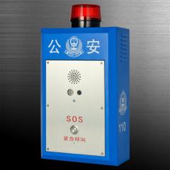 时刻/SHiKE SK-8200平安城市、校园一键式可视对讲报警箱