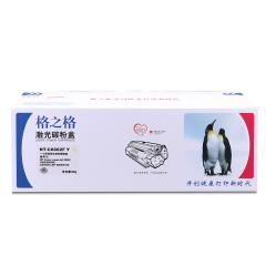 格之格 NT-C6002F硒鼓 黄
