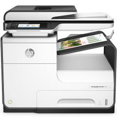 惠普/HP PageWide Pro 477dn  页宽秒速级一体机 ( 打印 传真 扫描 复印) 灰